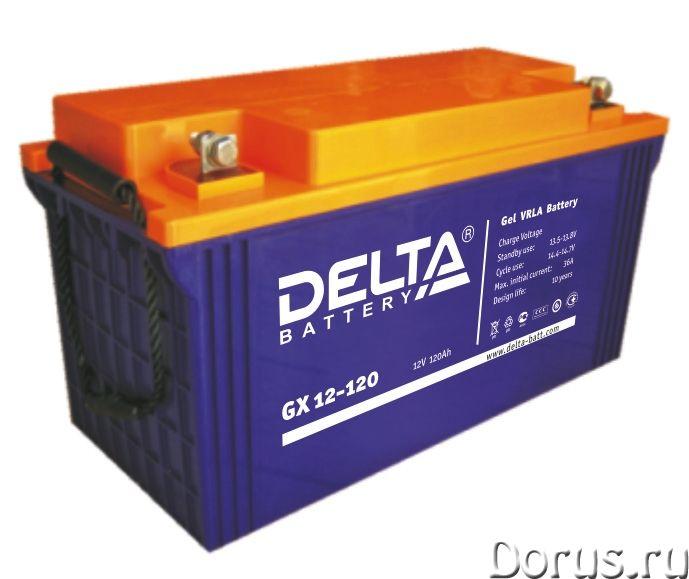 Аккумуляторная батарея DELTA GX 12-120 - Строительное оборудование - Гелевые аккумуляторы DeltaGX12-..., фото 1